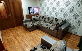 2-комнатная квартира, 48 м², 3/5 этаж посуточно, Абая 56/3 за 7 000 〒 в Темиртау