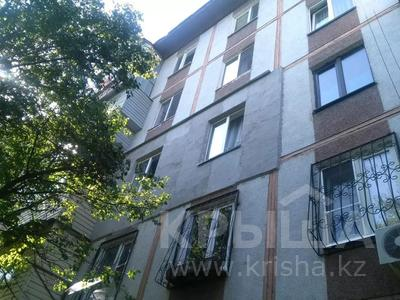 2-комнатная квартира, 43 м², 3/5 этаж, мкр №6, Абая — Саина за 16.7 млн 〒 в Алматы, Ауэзовский р-н — фото 3