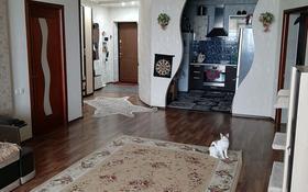 3-комнатная квартира, 97 м², 5/6 этаж, Ш.Калдаякова 24а — Абулхаир хана за 20.5 млн 〒 в Актобе, Старый город