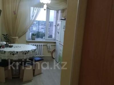 3-комнатная квартира, 70 м², 9/9 этаж, Шахтеров 1 — Язева за 15.8 млн 〒 в Караганде, Казыбек би р-н