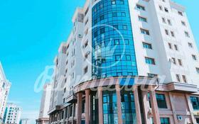 4-комнатная квартира, 170 м², 4/8 этаж, Орынбор 24 за 70 млн 〒 в Нур-Султане (Астана), Есиль р-н