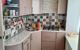2-комнатная квартира, 43.2 м², 1/5 этаж, 6 мкр 48 за 6 млн 〒 в Лисаковске