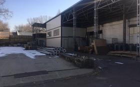 Промбаза 52 сотки, проспект Суюнбая — Баянаульская за 600 млн 〒 в Алматы, Жетысуский р-н