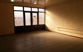 Помещение площадью 300 м², Кощенй36- 36 — Кощеней36-фурманого36 за 31 млн 〒 в Таразе