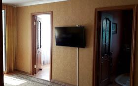 4-комнатная квартира, 60.3 м², 2/5 этаж, Карима Сутюшева за 15.5 млн 〒 в Петропавловске