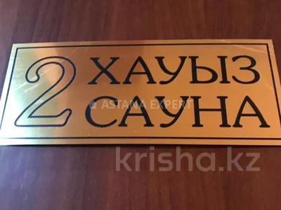 Здание, площадью 2750 м², Армандастар — Карагандинская за 390 млн 〒 в Нур-Султане (Астана), Алматы р-н — фото 22