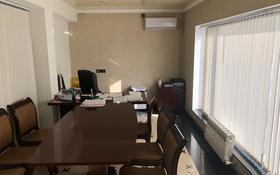 10-комнатный дом помесячно, 560 м², 8 сот., мкр Горный Гигант, Шукшина 32 за 2 млн 〒 в Алматы, Медеуский р-н