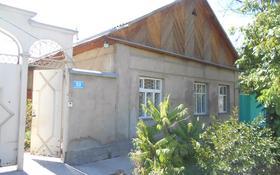 7-комнатный дом, 158.2 м², 0.103 сот., улица Токбергенова 53 за ~ 16 млн 〒 в Таразе