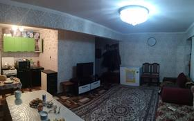 3-комнатная квартира, 59 м², 3/5 этаж, проспект Нурсултана Назарбаева 35/2 за 15 млн 〒 в Усть-Каменогорске