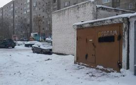 продам капитальный гараж за 1.3 млн 〒 в Павлодаре