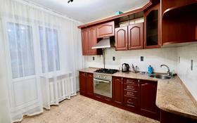 2-комнатная квартира, 50 м², 3/5 этаж посуточно, Гоголя 36 — Абая за 8 000 〒 в Петропавловске