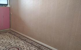 1-комнатная квартира, 33 м², 5/5 этаж, 3 укрепленный квартал 6 за 5.5 млн 〒 в