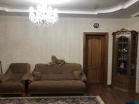 4-комнатная квартира, 138.3 м², 1/5 этаж