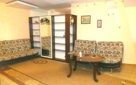 1-комнатная квартира, 45 м², 1 этаж посуточно, Независимости 5 за 6 000 〒 в Темиртау