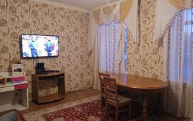 3-комнатный дом, 150 м², 5 сот., Переулок Бийский 16 за 26 млн 〒 в Караганде, Казыбек би р-н