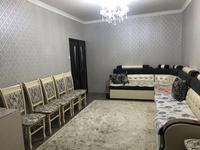4-комнатная квартира, 86 м², 5/5 этаж
