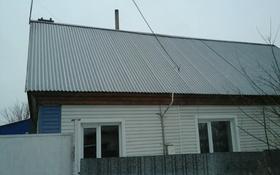 3-комнатный дом, 72 м², 14 сот., Согра, Юннатов 74 за 9.5 млн 〒 в Усть-Каменогорске