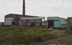 Промбаза 78 соток, Промзона — Завод КБИ за 105 млн 〒 в