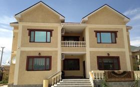 7-комнатный дом, 680 м², 10 сот., 30-й мкр 133 за 170 млн 〒 в Актау, 30-й мкр