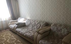 2-комнатная квартира, 46 м², 5/5 этаж, Рыскулбекова 27/2 за 13.3 млн 〒 в Нур-Султане (Астана)