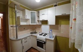 1-комнатная квартира, 31 м², 4/5 этаж помесячно, Республики 20 за 70 000 〒 в Караганде, Казыбек би р-н
