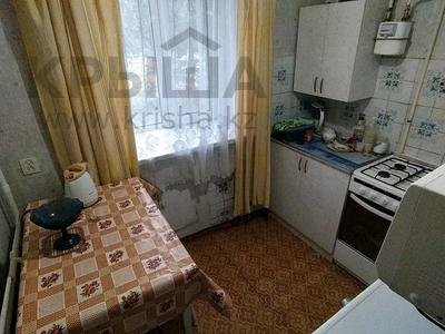 2-комнатная квартира, 48 м², 1/5 этаж помесячно, Кривогуза 21 за 80 000 〒 в Караганде, Казыбек би р-н — фото 6