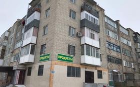 Магазин площадью 75 м², Старый город 169 — Кулымбетова за 150 000 〒 в Актобе, Старый город