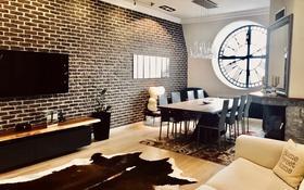 4-комнатная квартира, 151 м², 5/5 этаж, мкр Юбилейный — Достык за 125 млн 〒 в Алматы, Медеуский р-н