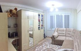 4-комнатная квартира, 83 м², 5/5 этаж, Космическая 14/3 за 33 млн 〒 в Усть-Каменогорске