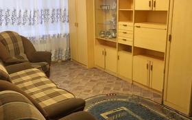 2-комнатная квартира, 53.6 м², 2/5 этаж помесячно, Санкибай батыра 173 за 80 000 〒 в Актобе, Старый город