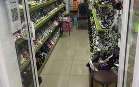 Бутик площадью 12 м², мкр Нурсат 2 за 4.2 млн 〒 в Шымкенте, Каратауский р-н
