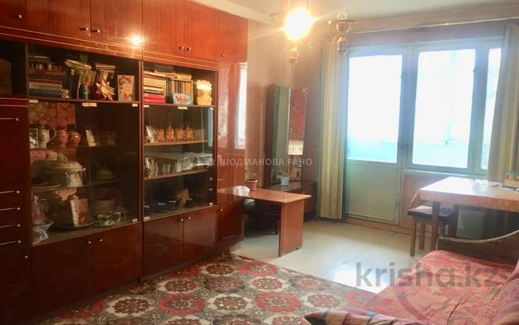 3-комнатная квартира, 56 м², 3/4 этаж, мкр №9, Мкр №9 за 17 млн 〒 в Алматы, Ауэзовский р-н