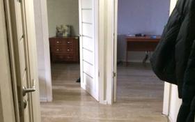2-комнатная квартира, 46 м², 4/5 этаж, Республика 7 за 20.5 млн 〒 в Нур-Султане (Астане), Сарыарка р-н