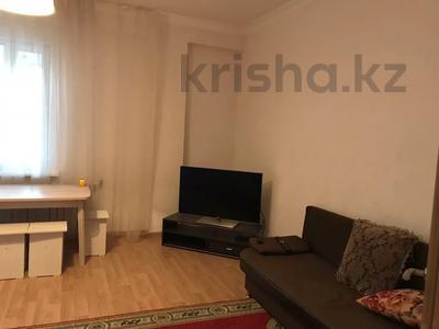 3-комнатная квартира, 95 м², 9/9 этаж, Мангилик Ел 27 за 40 млн 〒 в Нур-Султане (Астана), Есиль — фото 9