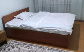 3-комнатная квартира, 72 м², 4/5 этаж посуточно, Мкр Сайрам 1 за 10 000 〒 в Шымкенте