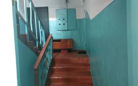 3-комнатная квартира, 77 м², 1/2 этаж помесячно, Микрорайон АКНМ 9 — Терешковой за 110 000 〒 в Бесагаш (Дзержинское)