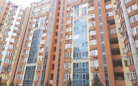 3-комнатная квартира, 135 м², 2/13 этаж, Аль-Фараби за 68 млн 〒 в Алматы, Бостандыкский р-н