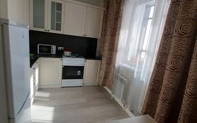 1-комнатная квартира, 45 м² посуточно, Кабанбай батыра 29/2 за 9 000 〒 в Нур-Султане (Астана), Есиль р-н