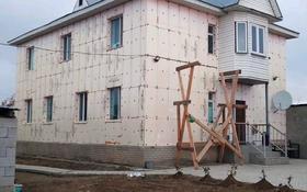 6-комнатный дом, 240 м², 6.5 сот., Мкр. Алтын-Алма 16 за 20 млн 〒 в Капчагае