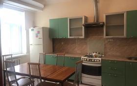 4-комнатная квартира, 221 м², 2/2 этаж помесячно, Текстильщик 9а за 170 000 〒 в Костанае