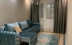 4-комнатная квартира, 82.9 м², 6/10 этаж, Сатпаева 8 за 20.5 млн 〒 в Экибастузе