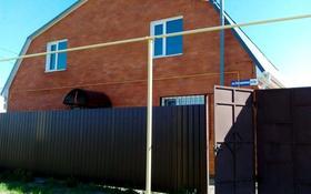 6-комнатный дом, 180 м², 10 сот., Станционная 1/23 за 25 млн 〒 в Костанае