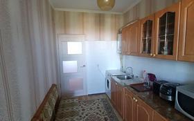 3-комнатная квартира, 72 м², 5/5 этаж, Восток 35 за 17 млн 〒 в Шымкенте, Енбекшинский р-н