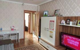 2-комнатная квартира, 46 м², 4/5 этаж, Илияса Есенберлина 30 за 11.3 млн 〒 в Нур-Султане (Астана), Сарыарка р-н