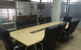 Офис площадью 243.5 м², Иманбаева 5 В за ~ 87 млн 〒 в Нур-Султане (Астане), Алматы р-н