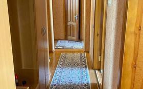 4-комнатная квартира, 82 м², 10/10 этаж, улица Шакарима Кудайбердыулы 14 за 20.1 млн 〒 в Павлодаре