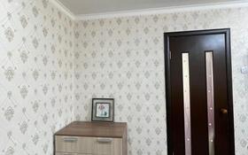 3-комнатная квартира, 50 м², 1/5 этаж, Карла-Маркса 123 за 7.5 млн 〒 в Шахтинске