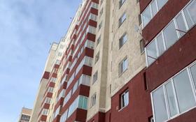 2-комнатная квартира, 54.8 м², 14/15 этаж, Айнакол 58 за 18.5 млн 〒 в Нур-Султане (Астана), Есильский р-н