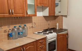 2-комнатная квартира, 55 м², 6/10 этаж помесячно, проспект Нургисы Тлендиева 44/1 за 80 000 〒 в Нур-Султане (Астана), Сарыарка р-н