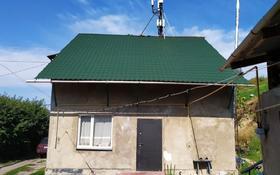 7-комнатный дом, 112 м², 19 сот., мкр Кольсай, Горная 4 за 90 млн 〒 в Алматы, Медеуский р-н